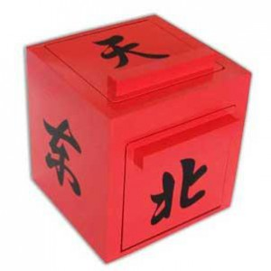 Mandarin Mirror Box - Red