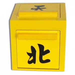 Mandarin Mirror Box - Yellow
